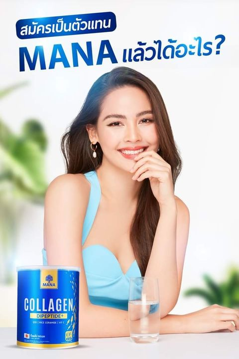 Photos from Mana_skincare's post