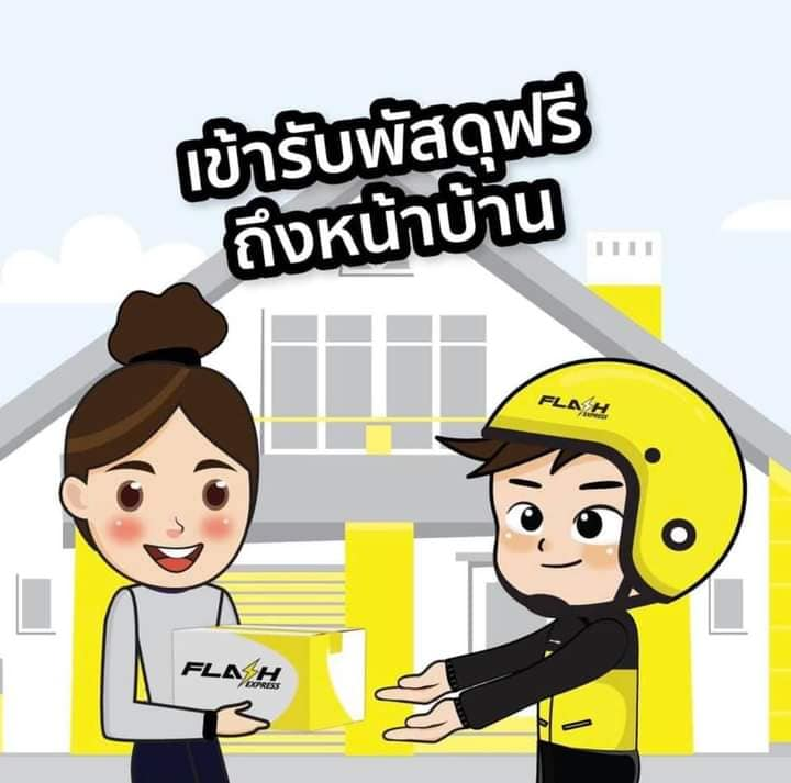 Photos from Flash Home ชลบุรี159's post