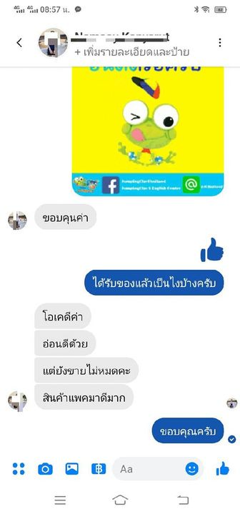 Photos from ของกิ๋น กาดบ้านเฮา's post