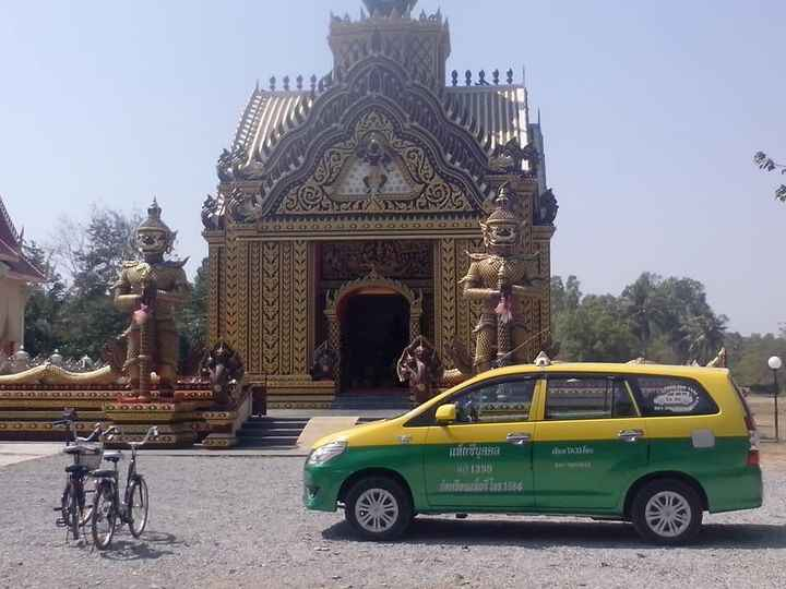 Photos from Thailand taxi groups's post