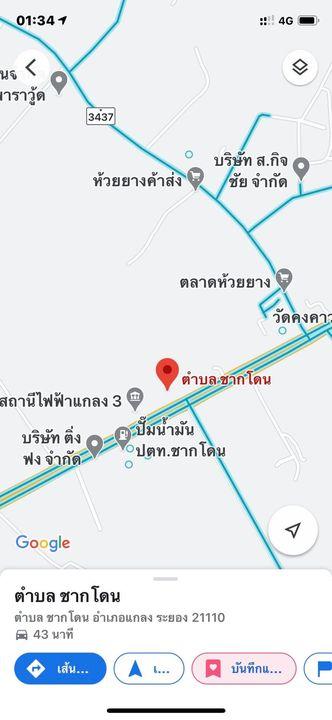 Photos from โฮมที่ดิน รับฝากขายบ้าน's post